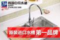 韩国进口白鸟水槽