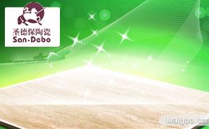 圣德保陶瓷招商加盟中-中国驰名商标