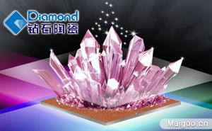 钻石陶瓷火热招商中-瓷砖十大品牌