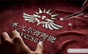 圣凡尔赛陶瓷招商加盟中-中国著名品牌